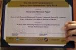 honourablemention SUI 2016